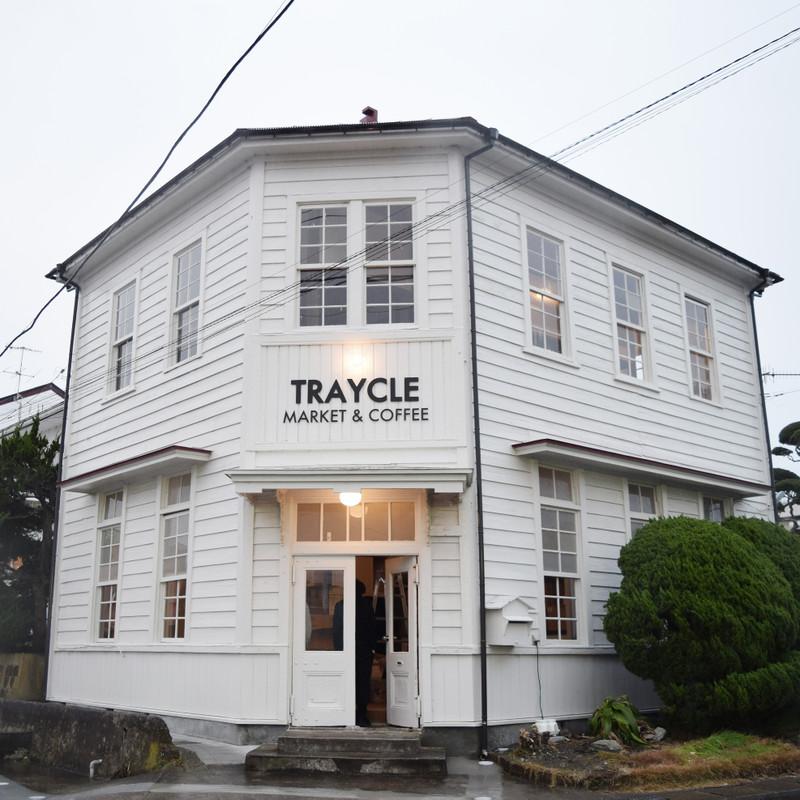 Trayclemarket6_2