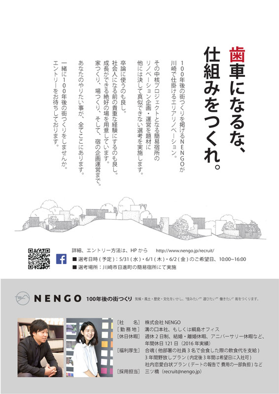 2017sinnsotu_vol1551_2