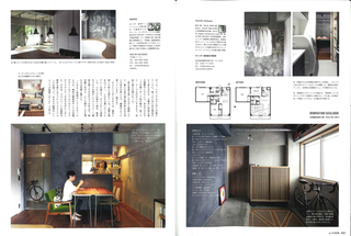 1909_lives_vol107_murase_tei_2