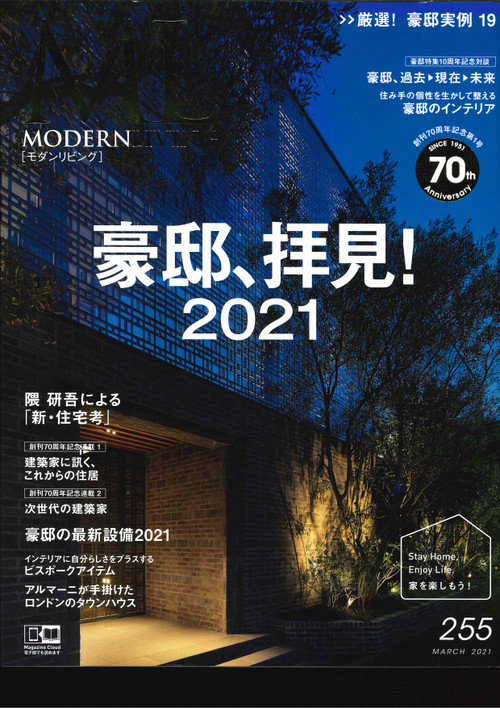 202102052021