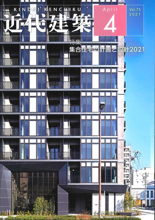 210419_kindaikenchiku