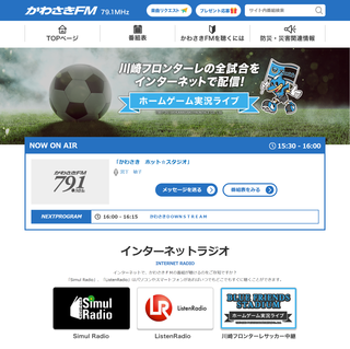 Fireshot_capture_132_fm_wwwkawasaki