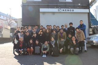 Nengo